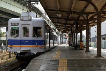 carnegie-rail_01.jpg