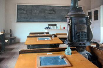school-interior.jpg
