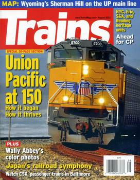 trains_aug2012.jpg